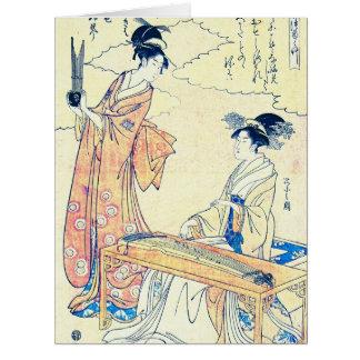 Dúo musical 1794 tarjeta de felicitación grande