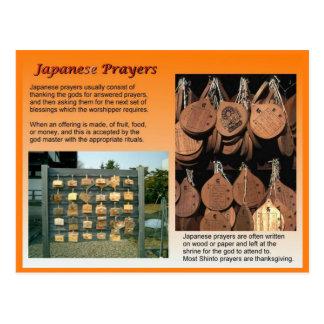 Educación, religión, rezos sintoístas japoneses postal