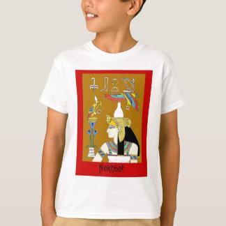 Egipcio Camiseta