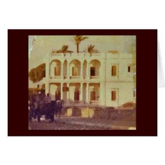 Egipto, 1975 tarjeta de felicitación