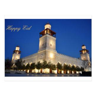 Eid al-Fitr Postal