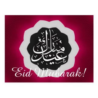 Eid Mubarak Postal