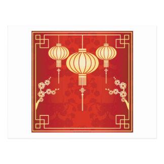 Ejemplo chino oriental de la linterna postal