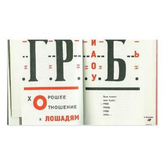 Ejemplo del EL Lissitzky- a 'para el voice Plantillas De Tarjeta De Negocio