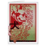 Ejemplo inspirado asiático del dogo francés tarjetas