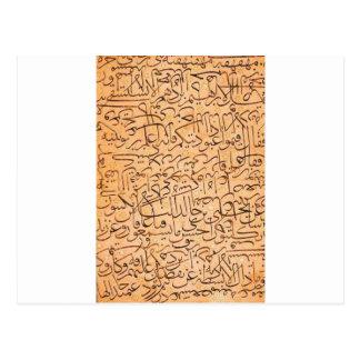 Ejercicio de la caligrafía de Ahmed Karahisari Postal