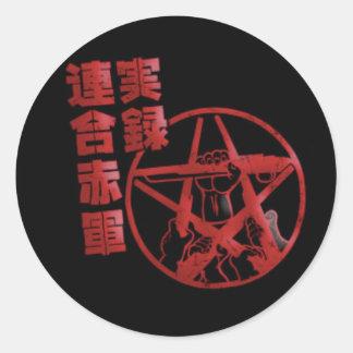 ejército rojo unido etiquetas redondas