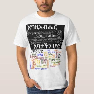 El የአባታችንሆይጸሎት de Prayer del señor - camiseta del