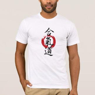 El Aikido es una manera de camiseta de la vida