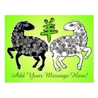 El año feliz de las ovejas pone verde su mensaje postal