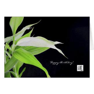 El bambú sale viaje de la tarjeta del feliz cumple
