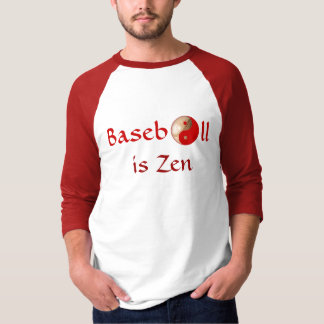 "El ""béisbol es la camisa de los hombres del zen"""
