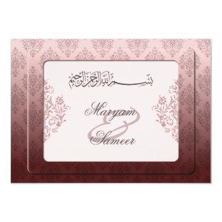 El bismillah islámico del compromiso del boda real comunicado personalizado