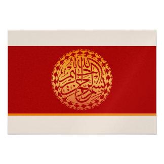 El boda del Islam le agradece bismillah - METÁLICO Invitacion Personal