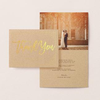 El boda elegante cepillado marco de los puntos del tarjeta con relieve metalizado