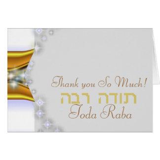 El boda judío de Toda Raba le agradece Tarjeta Pequeña