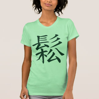 El chino firma la camiseta