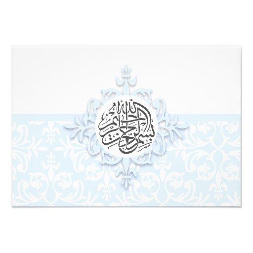El damasco islámico del Islam le agradece compromi Comunicados