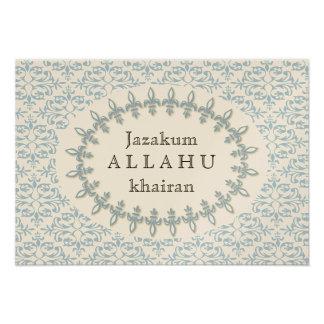 El damasco islámico del Islam le agradece compromi Invitacion Personalizada