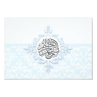 El damasco islámico del Islam le agradece Invitación 8,9 X 12,7 Cm