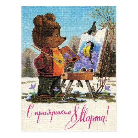 El día de las mujeres internacionales, el 8 de postal
