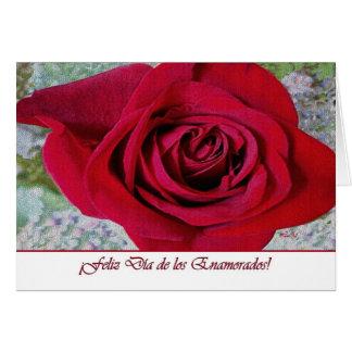 El día de San Valentín español, color de rosa teja Tarjeta