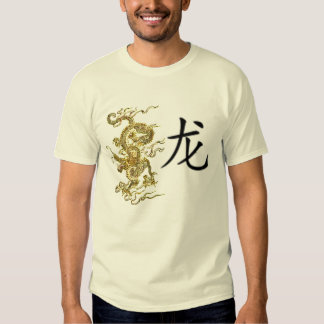 El dragón con las letras chinas camiseta