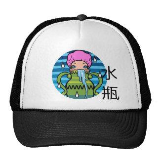 El gorra de los acuarios para los chicas