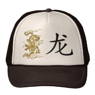 El gorra del dragón