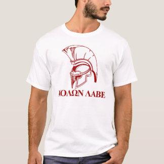 El Griego espartano viene tomarle Molon Labe Camiseta