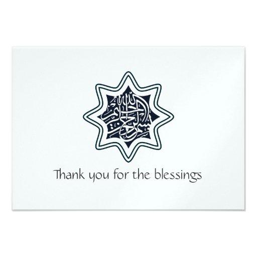El Islam islámico le agradece cardar el bismillah  Invitacion Personal