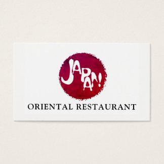 El japonés redactó la bandera, restaurante tarjeta de negocios