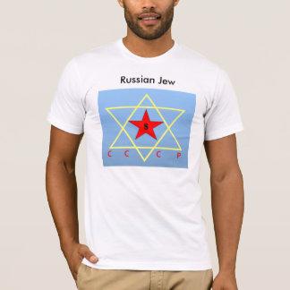 El judío ruso camiseta