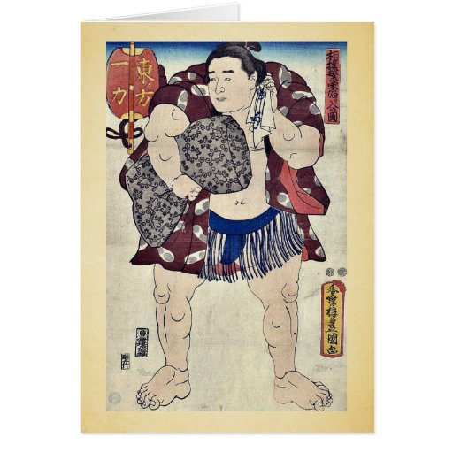 El luchador Ichiriki por Utagawa, Toyokuni Felicitacion