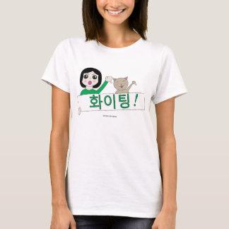 ¡El luchar! gráfico del gato de la camiseta de la