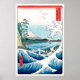 El mar de Satta, bella arte de Utagawa Hiroshige