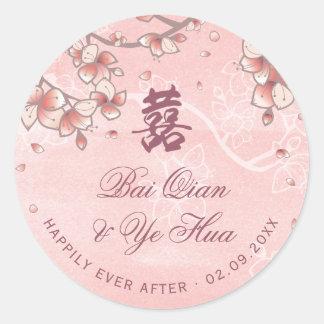 El melocotón rosado florece pegatina chino del