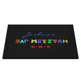 "ÉL "" memoria ELÉCTRICA de Mitzvah de la barra de S Lienzo"