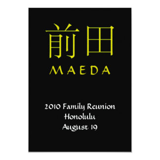 El monograma de Maeda invita Invitación 12,7 X 17,8 Cm