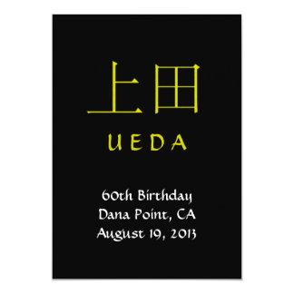 El monograma de Ueda invita Invitación 12,7 X 17,8 Cm