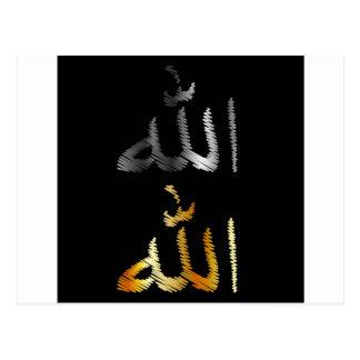 El nombre de Alá escrito en árabe Postal
