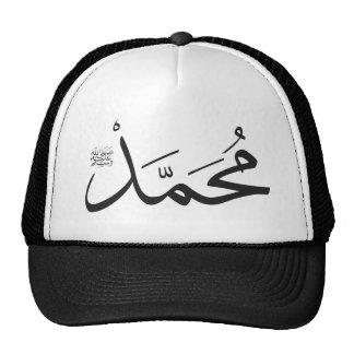 El nombre de Muhammed con la frase de Salat en Gorro De Camionero