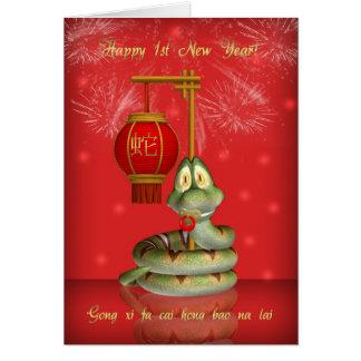 El primer Año Nuevo chino 2013 del bebé - año de Tarjeta De Felicitación