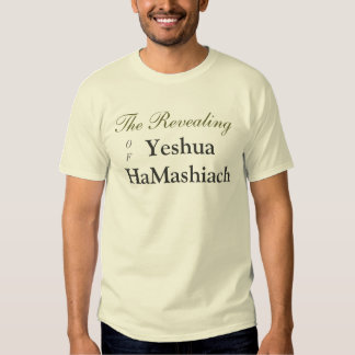 El revelar (Yeshua) Camisetas