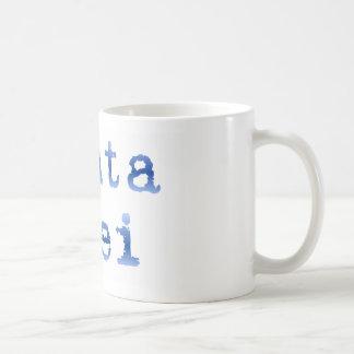 """El rhei de Panta """"todo fluye """" Taza De Café"""