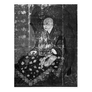El sacerdote japonés Jitchin Postal