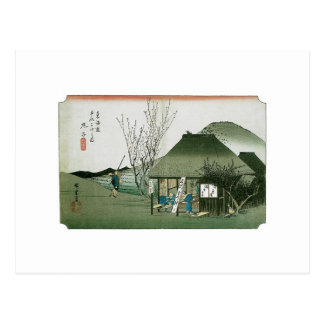 El salón de té famoso en Mariko, Japón Postal