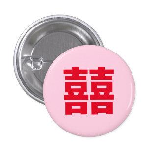 El símbolo del chino para el boda chapa redonda de 2,5 cm