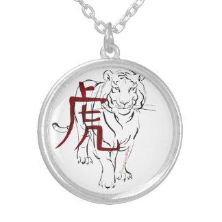 El tigre grimpolas personalizadas