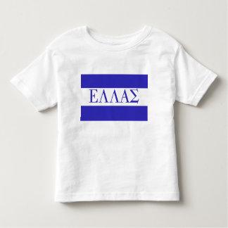 ELLAS en el texto griego Camiseta De Bebé